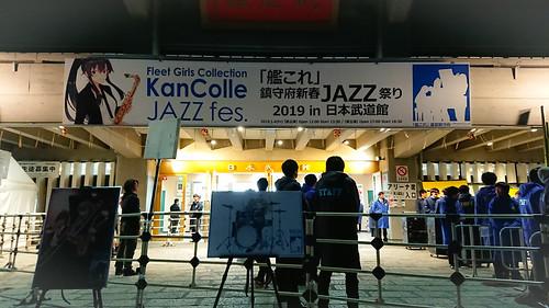 艦これ 新春鎮守府JAZZ祭り2019 in 日本武道館