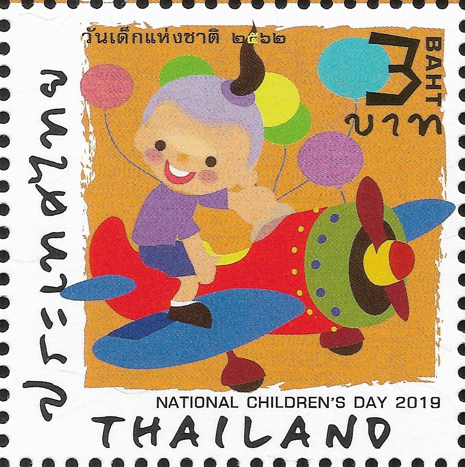 Thailand - Thailand Post #TH-1163 design 3 (January 12, 2019)