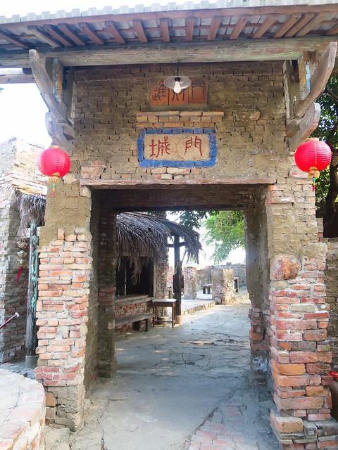 老塘湖藝術村14