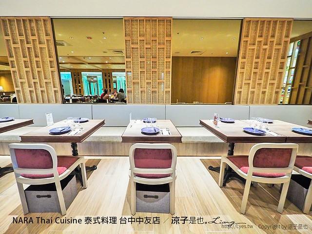 NARA Thai Cuisine 泰式料理 台中中友店 35
