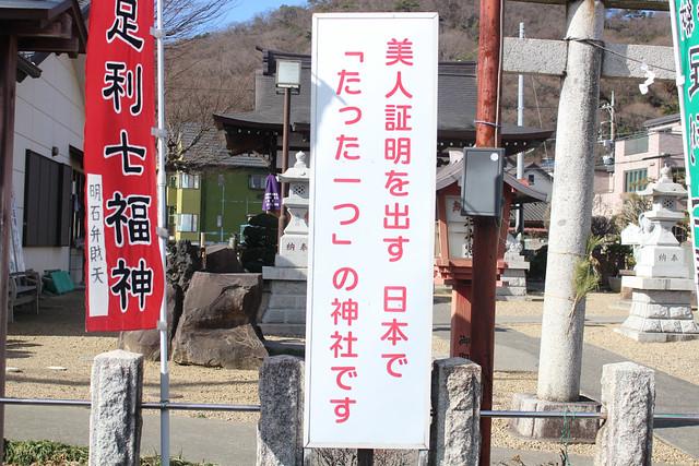 itsukushima003