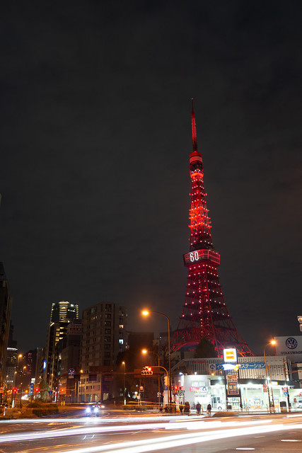 Photo:DSC02272 By Zengame