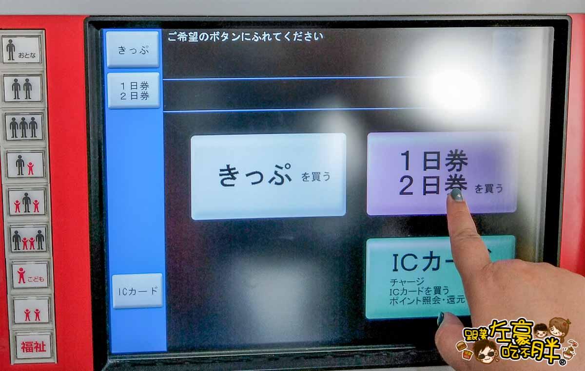 2019沖繩機場交通教學(單軌列車)-50