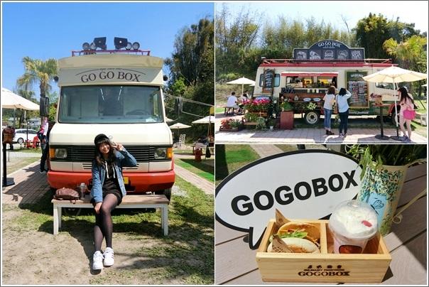 GoGoBox餐車誌in樂灣基地 (1)