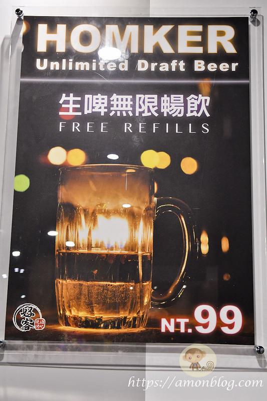 好客燒烤台南Focus店-64