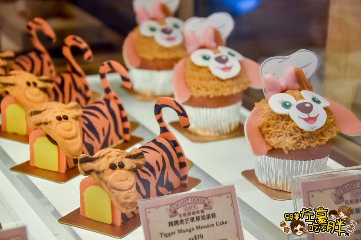 香港迪士尼探索家度假酒店(芊采餐廳)-9
