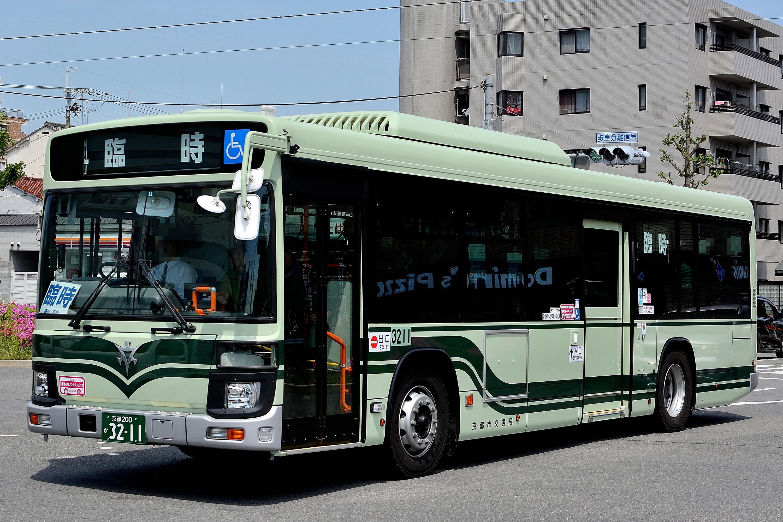 Kyotoshi_3211