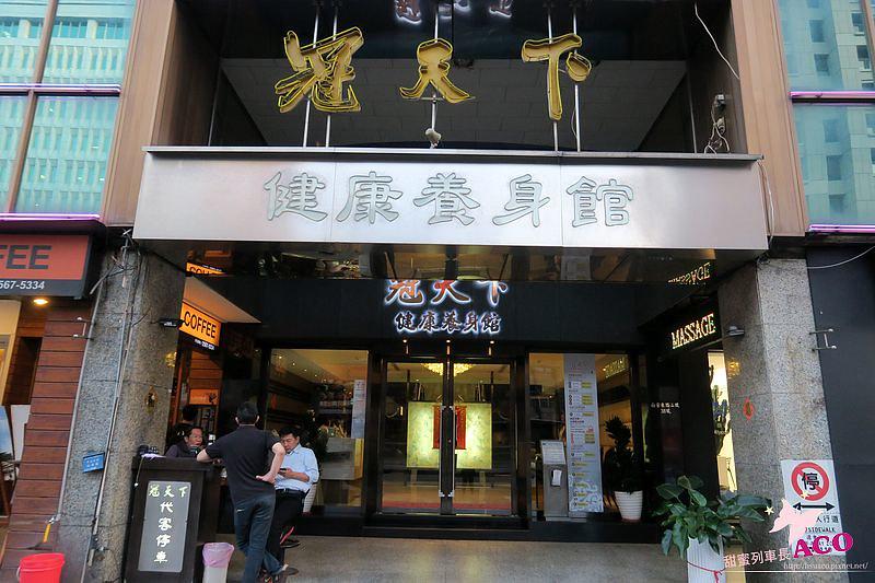 台北 按摩 IMG_8370.JPG