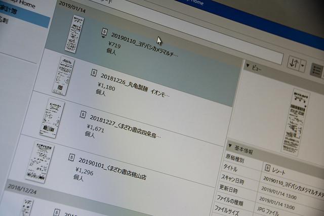 20190114130113-DSC_6178