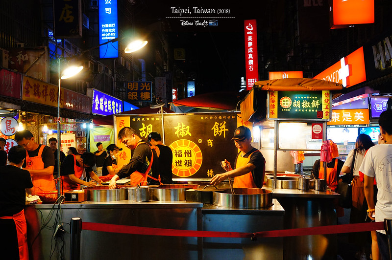 2015 Taiwan Taipei Raohe Night Market 5 Pepper Meat Buns