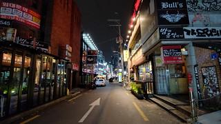 Korea Hongkong Food