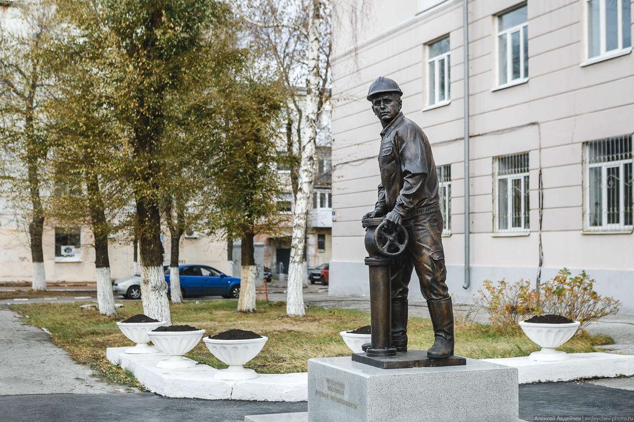 Новокуйбышевск, памятник работникам нефтяной промышленности