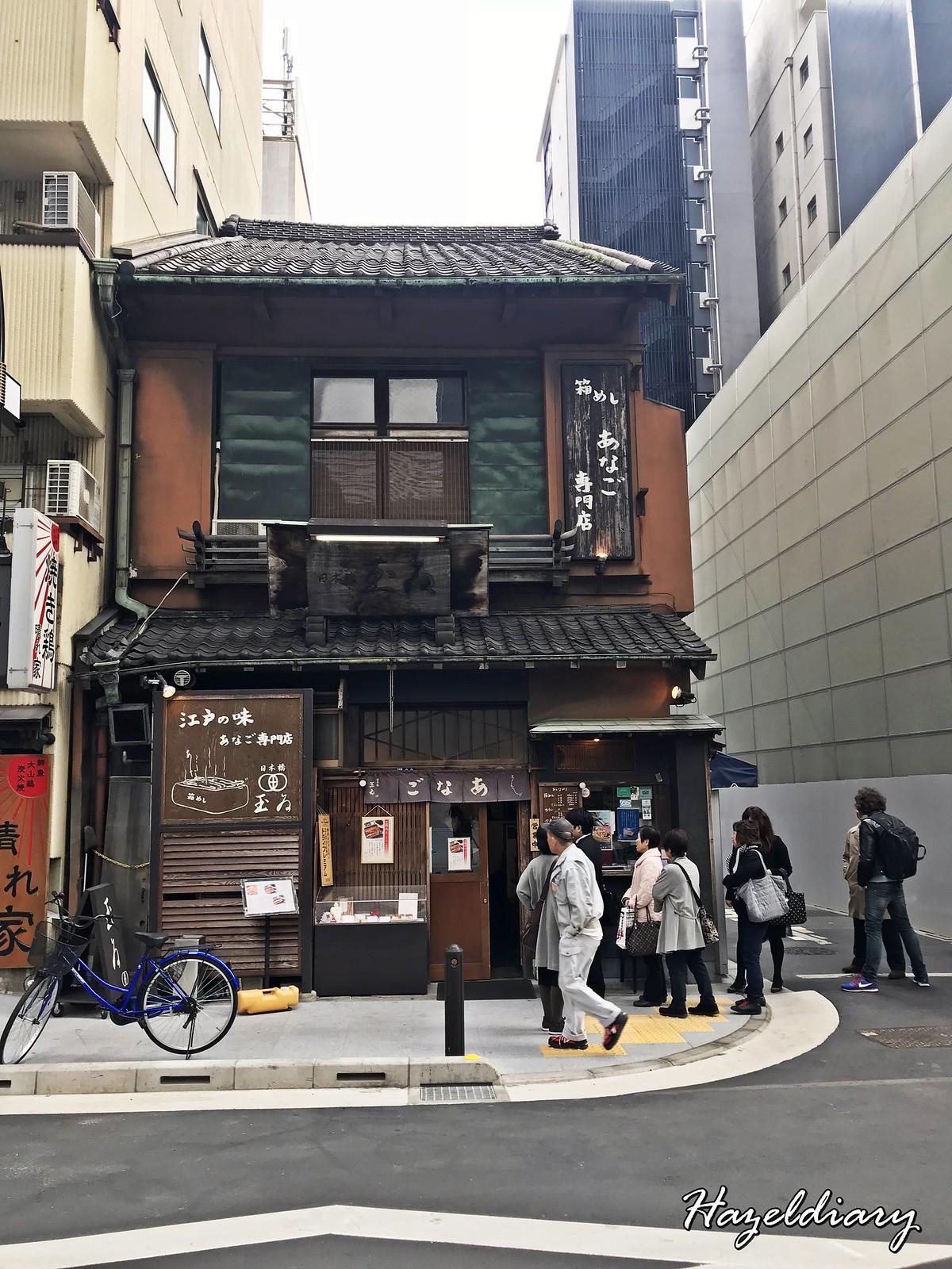 Nihonbashi Tamai-Anago