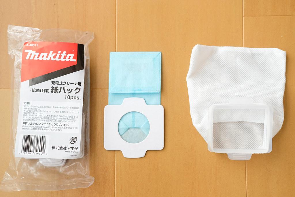 マキタCL107FDSHW 紙パックと不繊維パック