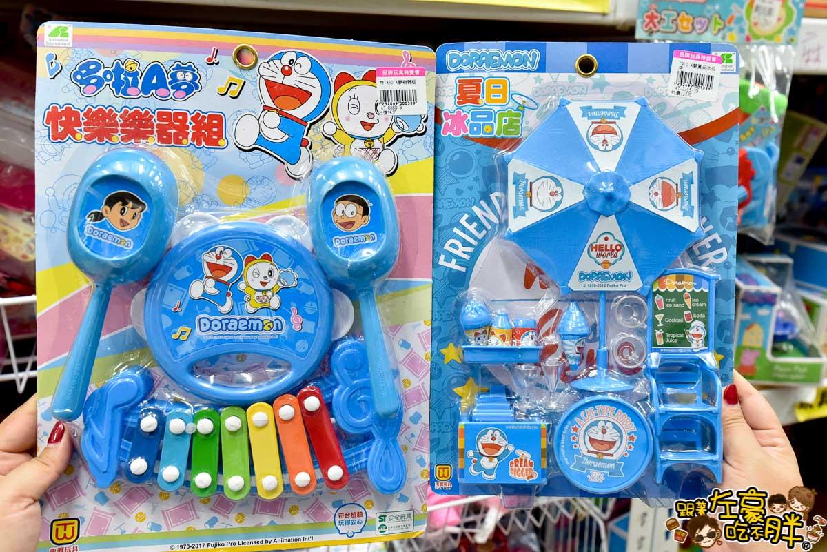 亞細亞toys批發家族(玩具批發)-80