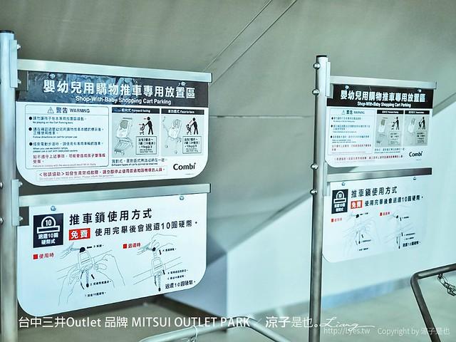 台中三井Outlet 品牌 MITSUI OUTLET PARK 41