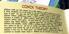 Comix Theory Update 2018