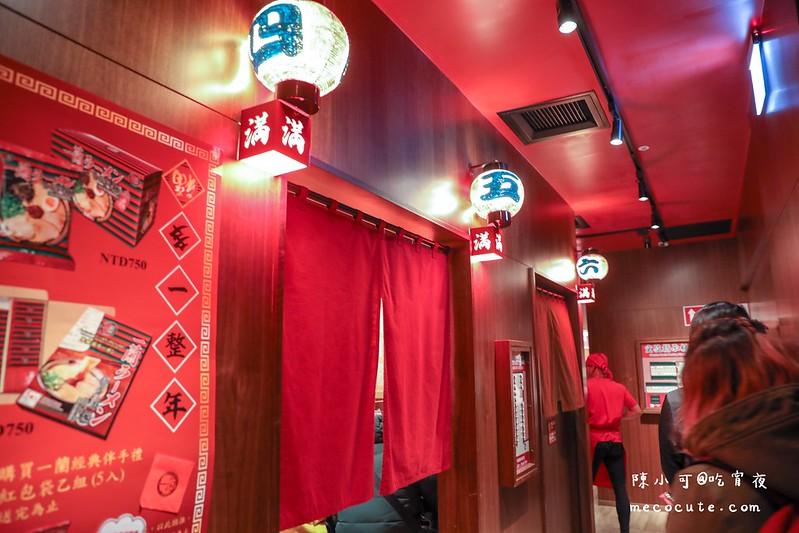 一蘭拉麵,一蘭拉麵價位,一蘭拉麵台北,信義區宵夜,台北宵夜,台北拉麵,台北美食,台灣一蘭拉麵 @陳小可的吃喝玩樂