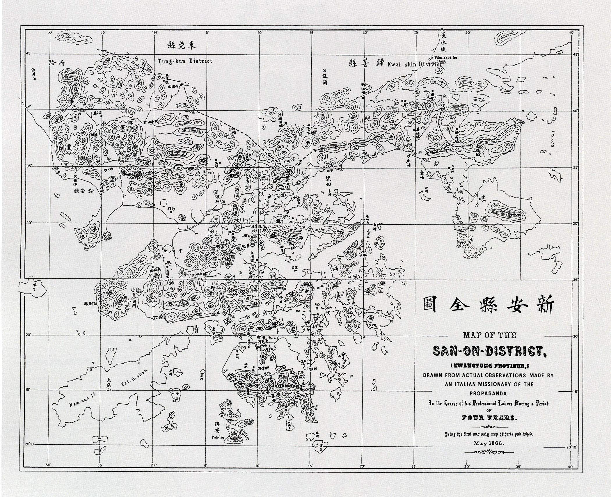 Map of Bao'an (Po'On) County created by Italian missionary Simeon Volonteri in 1866. It shows that Hong Kong used to be a part of Bao'an (Po'On) County in ancient China. This is now Shenzhen (in Kwangtung Province, present-day Guangdong).