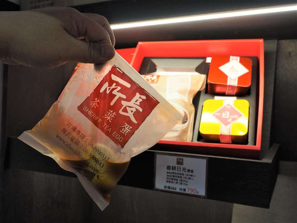 新化所長茶葉蛋 (4)