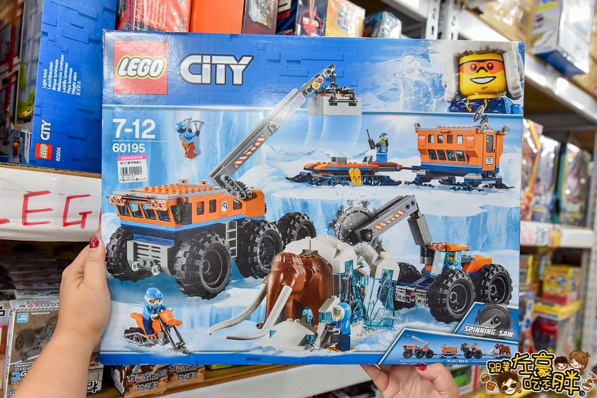 亞細亞toys批發家族(玩具批發)-130