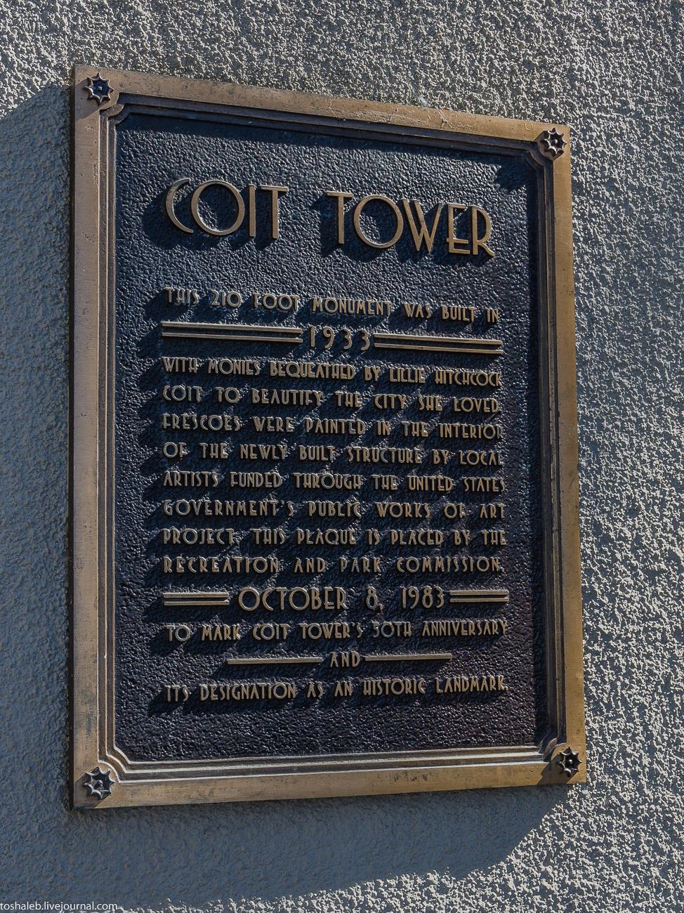 SFO_Coit Tower-81