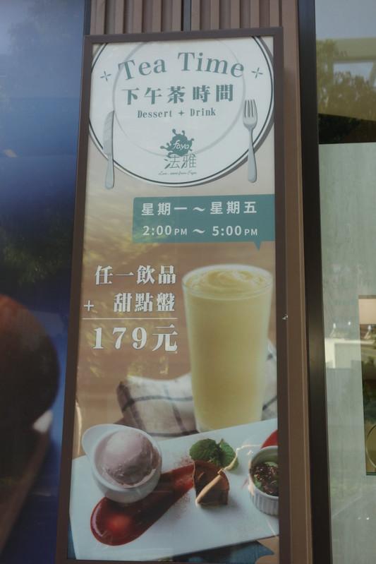 法雅Faya台中文心旗艦店(13)