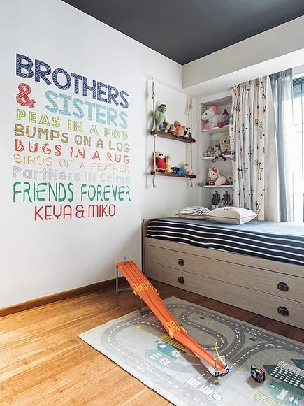 Bedroom decal brother and sister
