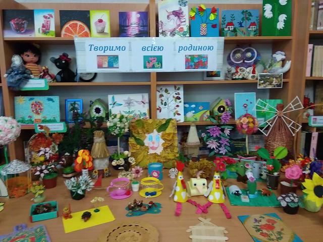 Місячник «Шкільна бібліотека – центр творчого розвитку дитини» в ЗОШ №56