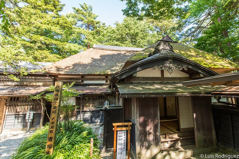 Edificio principal de la casa Aoyagi