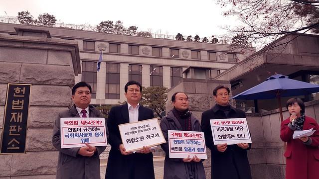 20181204_헌법소원_국회 정보위 회의(기자브리핑)
