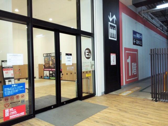 entry5
