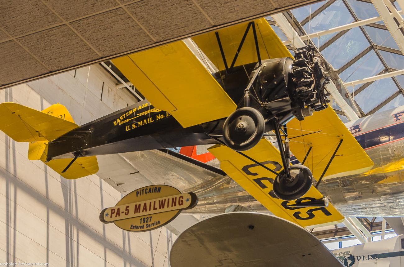 Washington_Air Museum-5