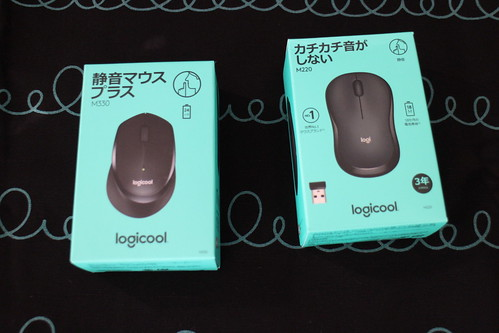 Logicool Silent Mouse