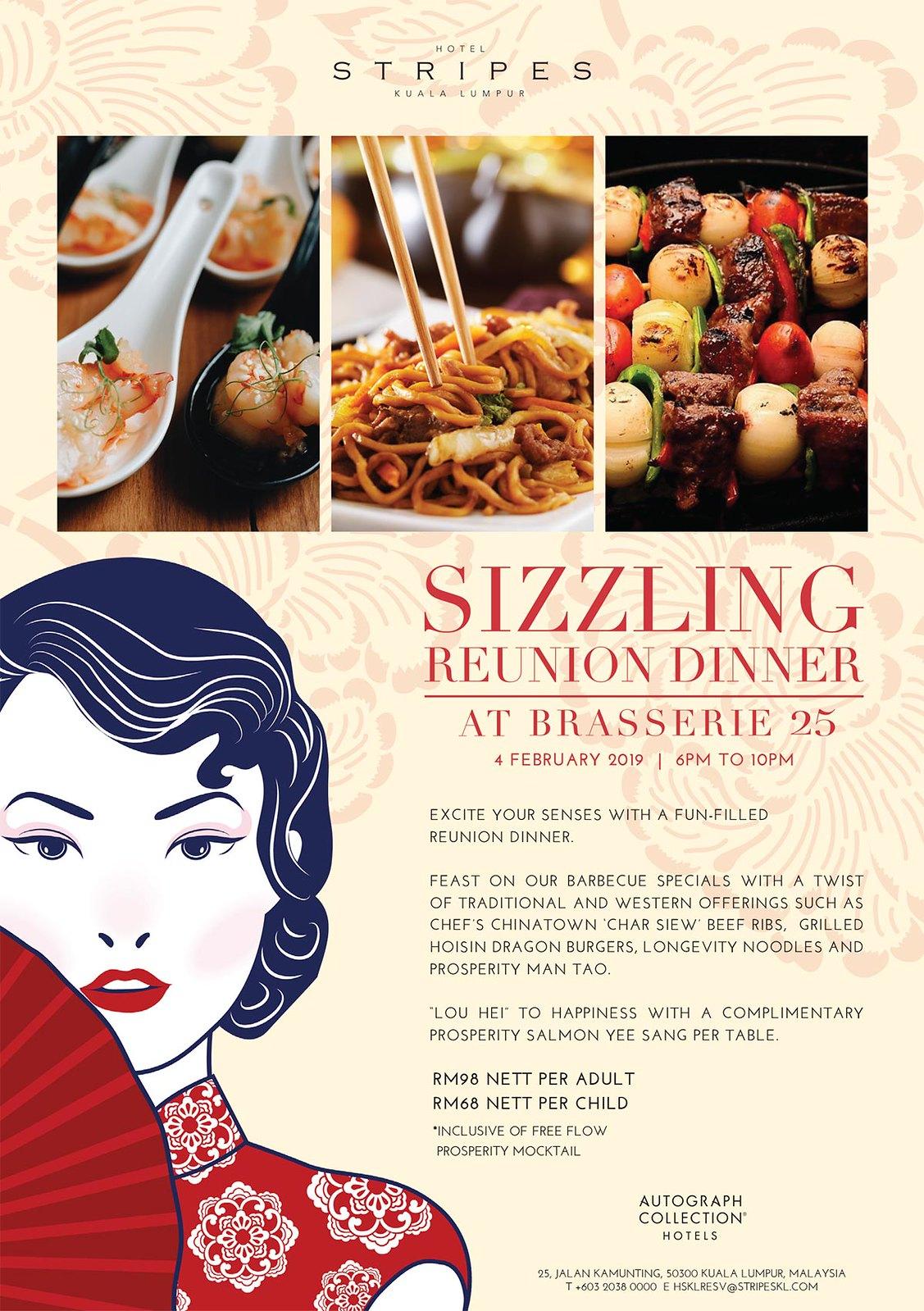 Sizzling-Reunion-Dinner-(Brasserie-25)