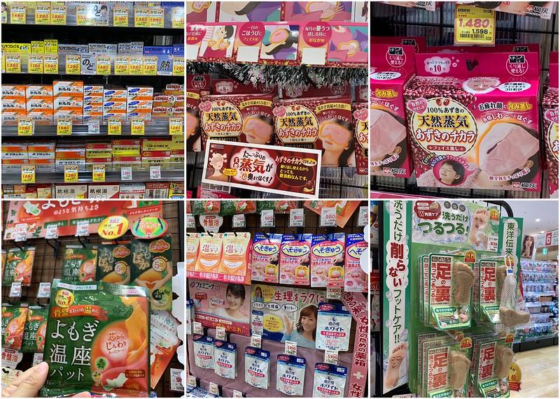 【MARK IS 福岡ももち】マークイズ 2018年全新開幕購物商場(含交通方法)