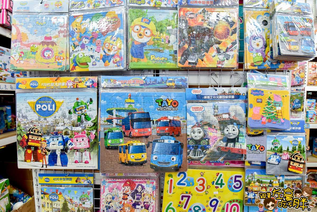 亞細亞toys批發家族(玩具批發)-64