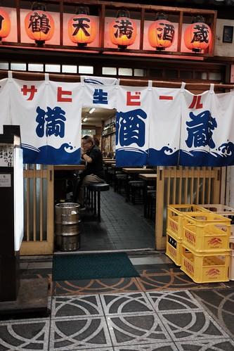 大阪は魅惑のワンダーランド