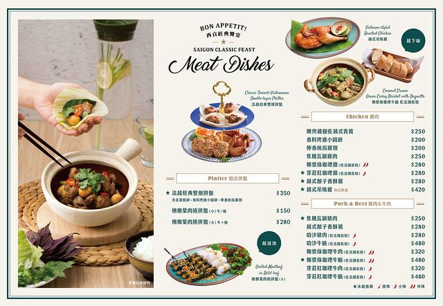 menu-4-1