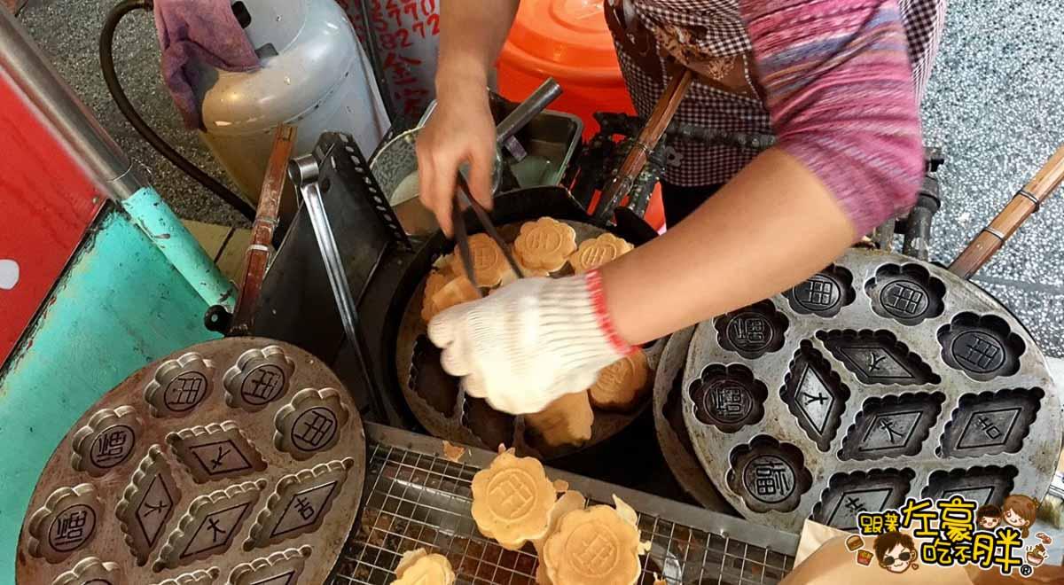 學甲雞蛋糕 台南美食小吃-6