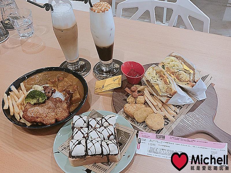 Life探 生活咖啡館
