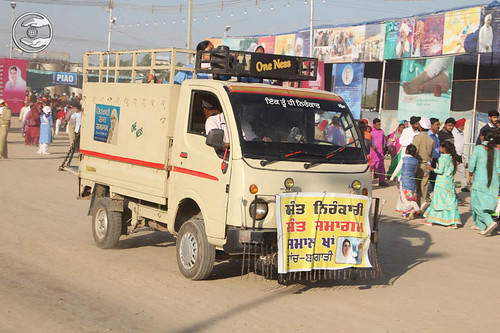 Vehicle for Selfless Service