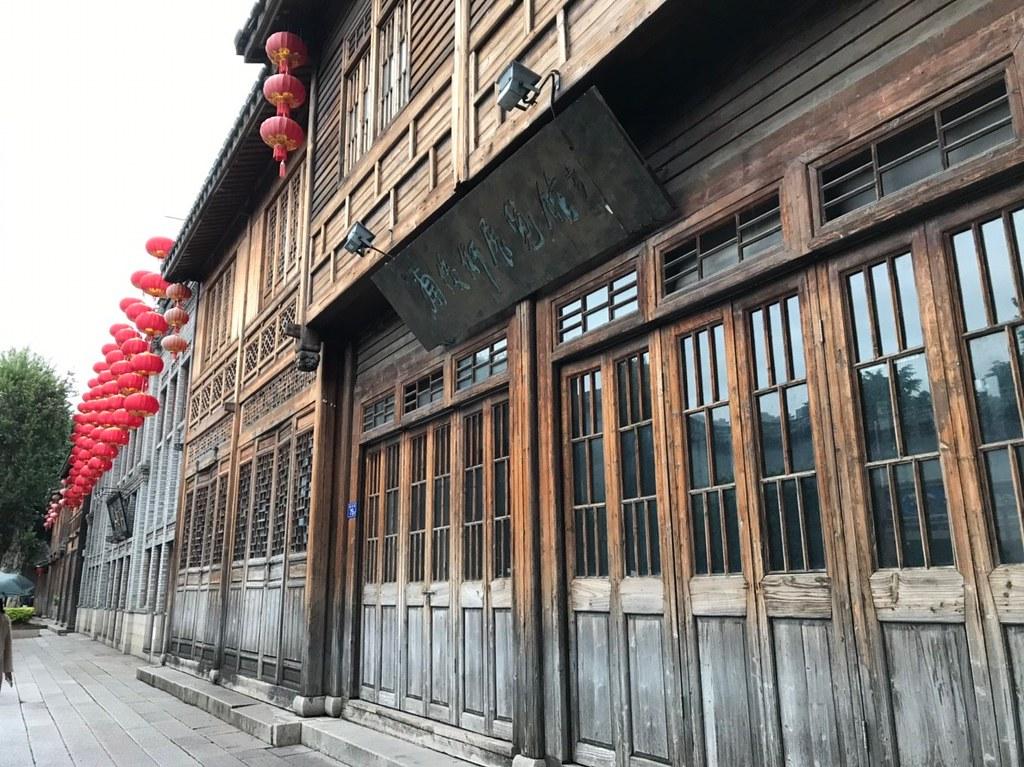 20181209 福州三坊七巷_181212_0014