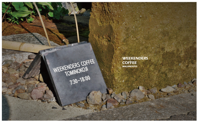 weekenders-coffee-3