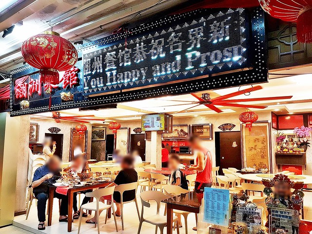 Lee Kwang Kee Teochew Cuisine Exterior
