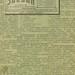 Первое упоминание о начале работы Народного комиссариата по иностранным делам ССРБ. Газета «Звезда», №354 от 22 января 1919 г. Национальный архив Республики Беларусь