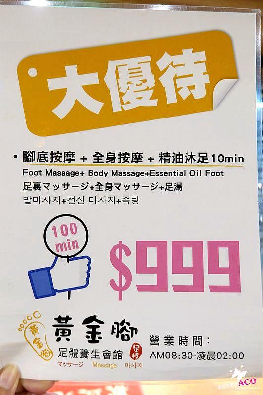 台北車站 按摩 IMG_9297_Fotor.jpg