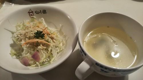 カレーショップ山小屋 サラダとスープ