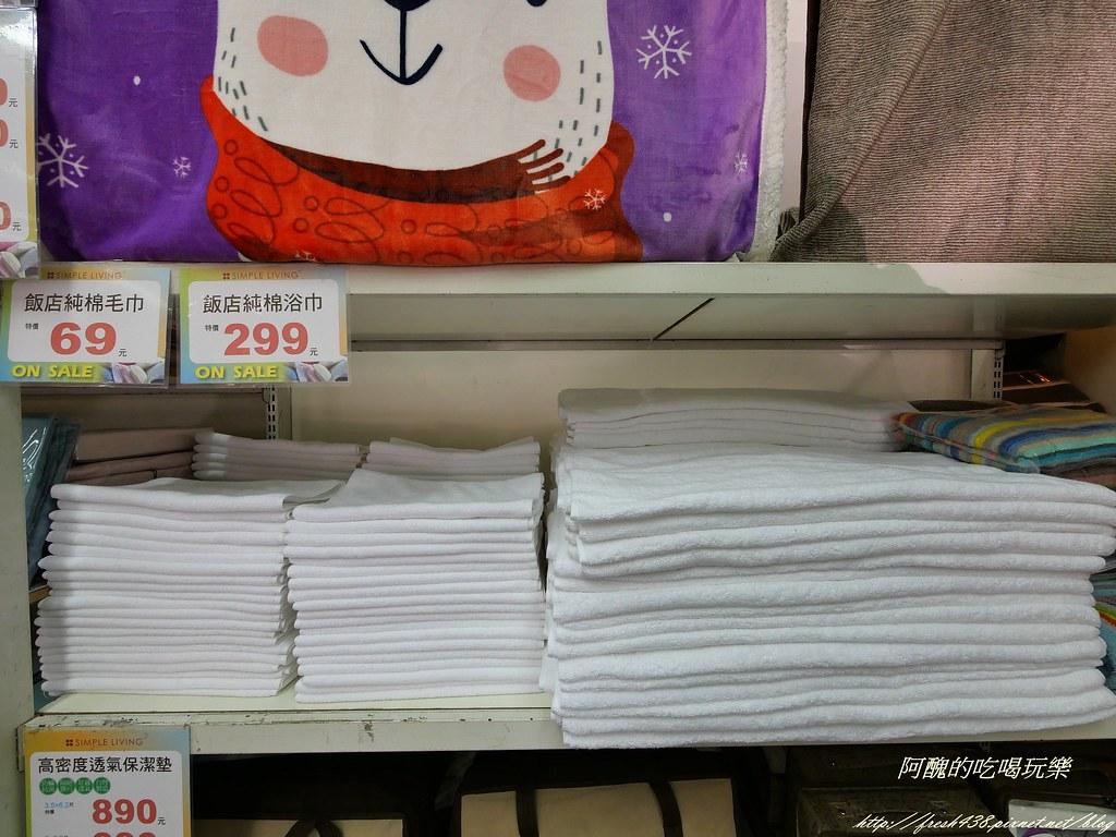 P1000729飯店用的毛巾