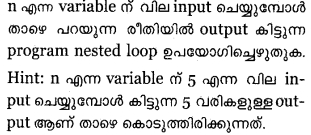 Plus One Computer Science Model Question Papers Paper 3.30
